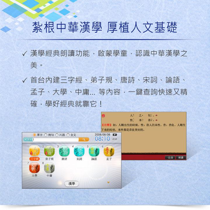 特賣【無敵】CD-952 電腦辭典(首款翻譯機加入有聲書功能)